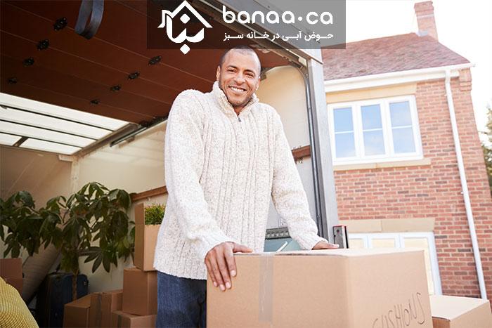 Photo of دارید اولین خانهتان را در کانادا میخرید؟ مواظب این هشت اشتباه رایج باشید