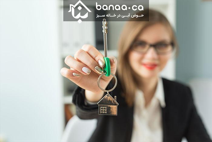 این عناوین مختلف برای مشاوران املاک در کانادا هرکدام چه معنایی دارند؟