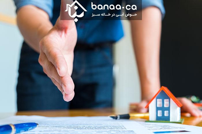 میخواهم خانهام را بفروشم؛ چه انتظاراتی باید از مشاور املاک خود داشته باشم؟