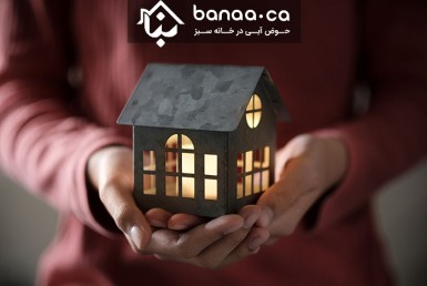 بایدها و نبایدها اگر میخواهید اولین خانهتان را در کانادا بخرید