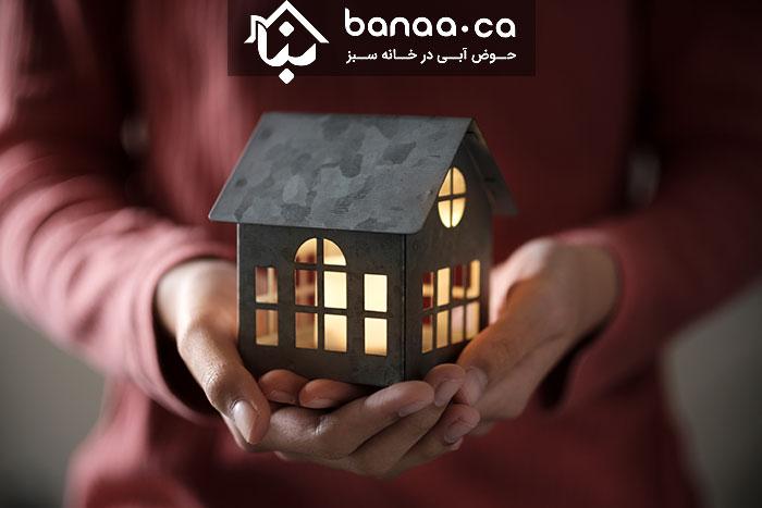 Photo of بایدها و نبایدها اگر میخواهید اولین خانهتان را در کانادا بخرید