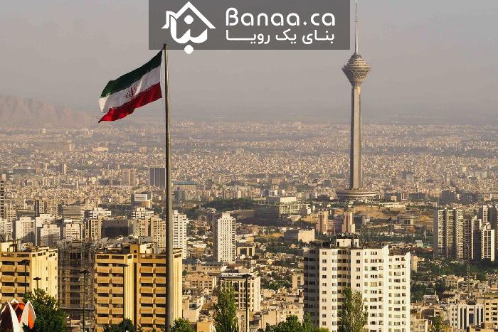 Photo of بانک مرکزی ایران: قیمت خانهها در تهران در یک سال ۴۱ درصد افزایش یافته است