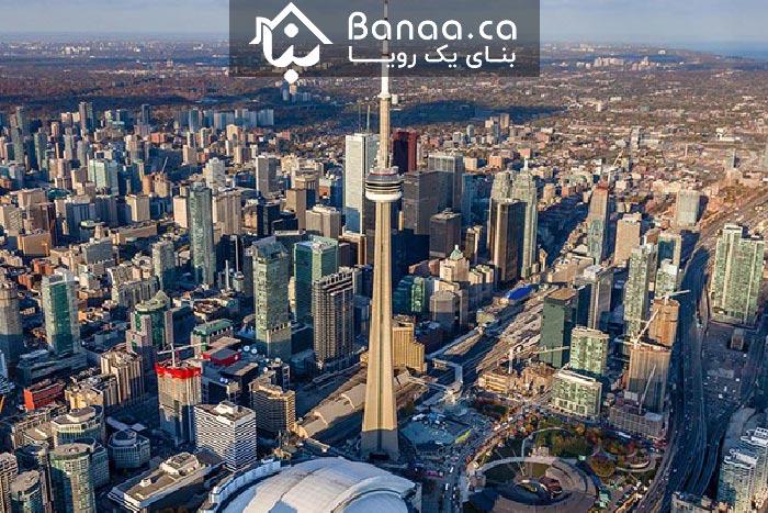 بازار مسکن تورنتو دارد دوباره مانند سال ۲۰۱۶ داغ میشود - رویال بانک کانادا