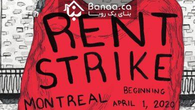 Photo of تلاشهای مدنی در کانادا برای اینکه اجاره خانهها در اول اپریل پرداخت نشود