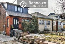 Photo of چطور در این روزهای کرونائی این خانه در تورنتو طی ۵ روز ۱۹۰ هزار دلار بالاتر از قیمت فروش رفت
