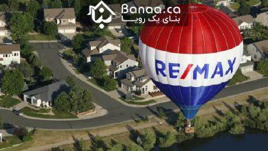 Photo of کدام محلههای تورنتو برای زندگی بهتر است؟ گزارش ریمکس پاسخ میدهد