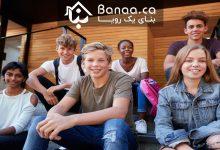 Photo of بهترین دبیرستانها در محلههای ایرانینشین تورنتو
