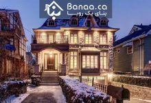 Photo of خانهای که زمستان فروش نرفت، این ماه ۷۰۰ هزار دلار بالاتر معامله شد