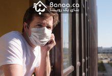 Photo of صاحبخانهها در تورنتو در دوران کرونا چطور با مستاجرها کنار آمدهاند و با مشکلات خود چه میکنند؟