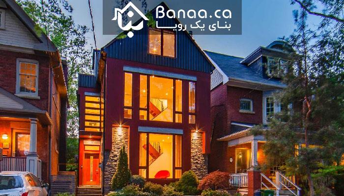 این خانه در تورنتو یک روزه و ۹۰۰ هزار دلار بالاتر از قیمت پیشنهادی فروش رفت