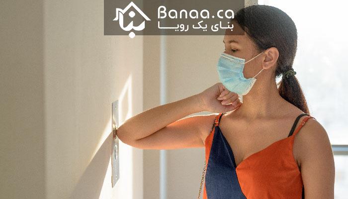 برخی کاندومینیومها در تورنتو استفاده از ماسک را در فضاهای عمومی اجباری کردهاند