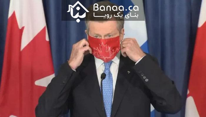 شهردار تورنتو از ساختمانهای آپارتمانی خواست تا ماسک را اجباری کنند