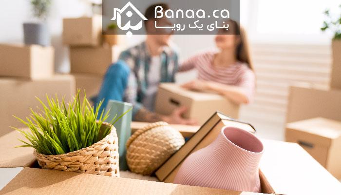 اجاره بها در تورنتو برای چهارمین ماه پیاپی دوباره کاهش یافت