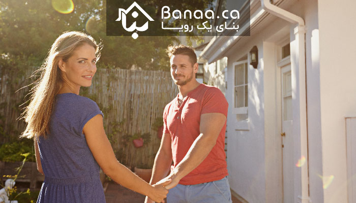 ۶ خانه با قیمت زیر ۷۵۰ هزار دلار در ریچموندهیل - جولای ۲۰۲۰