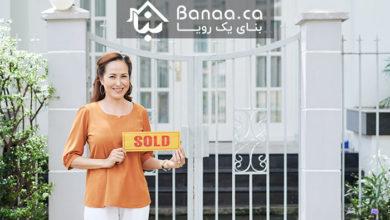 Photo of ۷ خانه در ریچموندهیل که در ماه جون زیر ۸۰۰ هزار دلار فروخته شدند