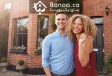 Photo of ۸ خانه ۷۰۰ هزار دلاری برای فروش در مناطق ایرانینشین تورنتو