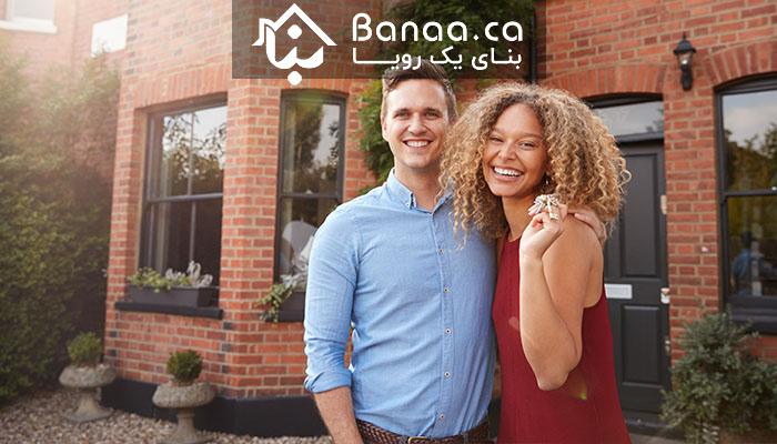 ۸ خانه ۷۰۰ هزار دلاری برای فروش در مناطق ایرانینشین تورنتو