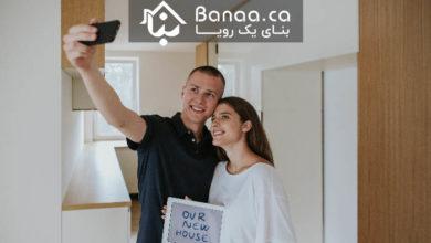 Photo of جزئیات ۸ خانه که این هفته در محلههای ایرانینشین تورنتو معامله شدند