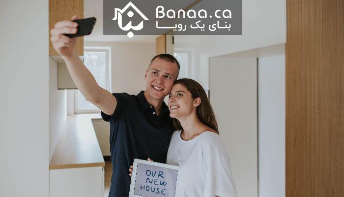 جزئیات ۸ خانه که این هفته در محلههای ایرانینشین تورنتو معامله شدند