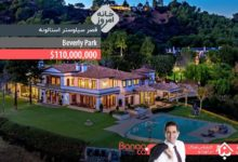 Photo of سیلوستر استالونه قصر خود را ۱۱۰ میلیون دلار میفروشد
